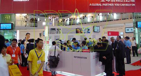 China medical device exhibition