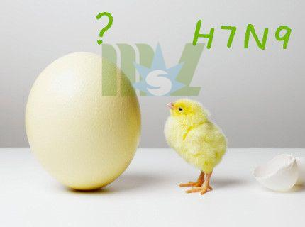 what is H7N9