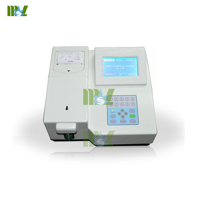 Biochemical analyzer price