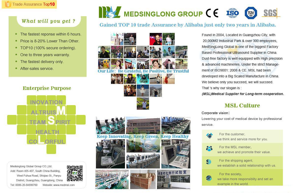 MSL ultrasound machine Introduction