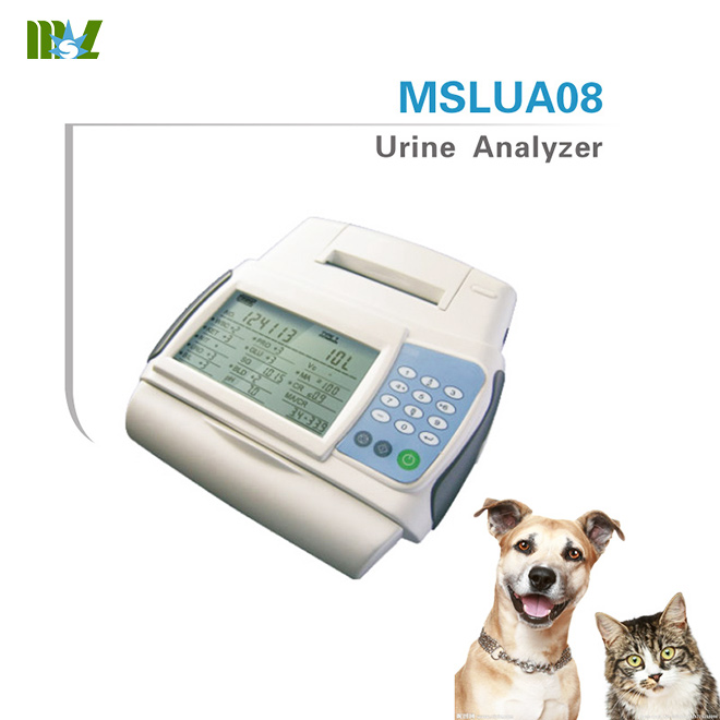 veterinary urinalysis analyzer